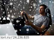 Купить «man playing car racing video game at home», фото № 24236835, снято 12 марта 2016 г. (c) Syda Productions / Фотобанк Лори