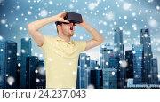 happy man in virtual reality headset or 3d glasses, фото № 24237043, снято 12 марта 2016 г. (c) Syda Productions / Фотобанк Лори