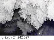 Купить «Иней в Кунгурской Ледяной пещере», фото № 24242527, снято 27 февраля 2015 г. (c) Сергей Гусельников / Фотобанк Лори