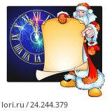 Улыбающийся молодой человек в костюме деда Мороза с плакатом. Часы и фейерверк. Стоковая иллюстрация, иллюстратор Александр Павлов / Фотобанк Лори