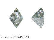 Купить «Драгоценный камень на белом фоне», иллюстрация № 24245743 (c) Арсений Герасименко / Фотобанк Лори
