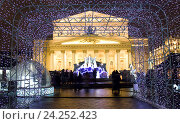 Купить «Новогодняя Москва», фото № 24252423, снято 21 декабря 2014 г. (c) ИВА Афонская / Фотобанк Лори