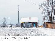 Купить «Деревенский магазин», фото № 24256667, снято 14 ноября 2016 г. (c) Дмитрий Тищенко / Фотобанк Лори