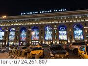 Moscow, Russia - January 10. 2016. Central Children's Store on Lubyanka in night. Редакционное фото, фотограф Володина Ольга / Фотобанк Лори