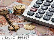 Купить «Российские деньги. Концепция недвижимости», фото № 24264987, снято 23 ноября 2016 г. (c) Александр Лычагин / Фотобанк Лори