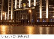 Купить «Здание Государственной Думы РФ. Ночная подсветка», эксклюзивное фото № 24266983, снято 8 декабря 2013 г. (c) Яна Королёва / Фотобанк Лори
