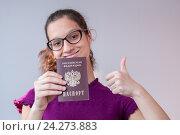 Купить «Радостная девушка держит российских паспорт», эксклюзивное фото № 24273883, снято 4 ноября 2016 г. (c) Катерина Белякина / Фотобанк Лори