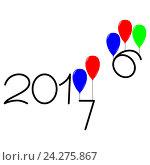 Новый 2017 год приходит на смену старому году. Стоковая иллюстрация, иллюстратор Алексей Беликов / Фотобанк Лори