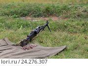 Купить «Ручной пулемет в поле», фото № 24276307, снято 10 октября 2012 г. (c) Игорь Долгов / Фотобанк Лори