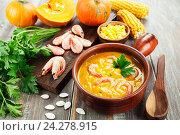 Купить «Тыквенный суп-пюре с креветками и кукурузой», фото № 24278915, снято 27 ноября 2016 г. (c) Надежда Мишкова / Фотобанк Лори