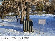 """Купить «Скульптура «Торс» (скульптор А. С. Григорьев, 1990, металл, натуральный камень) в парке искусств """"Музеон"""" в Москве», эксклюзивное фото № 24281291, снято 23 ноября 2016 г. (c) lana1501 / Фотобанк Лори"""