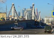 Купить «Крымский мост. Район Якиманка. Москва», эксклюзивное фото № 24281315, снято 23 ноября 2016 г. (c) lana1501 / Фотобанк Лори