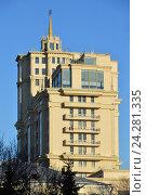 Купить «Жилой комплекс «Имперский дом», построенный в 2010 году. Якиманский переулок, 6. Район Якиманка. Москва», эксклюзивное фото № 24281335, снято 23 ноября 2016 г. (c) lana1501 / Фотобанк Лори
