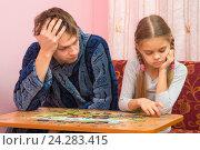 Купить «Папа устало смотрит на дочку которая собирает картинку из пазлов», фото № 24283415, снято 28 ноября 2016 г. (c) Иванов Алексей / Фотобанк Лори