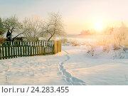 Купить «Winter rural landscape in nice weather- winter house among frosty trees and winter nature at sunset», фото № 24283455, снято 22 июля 2019 г. (c) Зезелина Марина / Фотобанк Лори