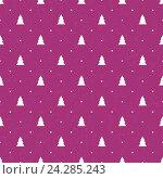 Рождественский узор, елочки на фиолетовом фоне. Стоковая иллюстрация, иллюстратор Алла Ринчино / Фотобанк Лори