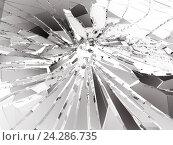 Осколки разбитого зеркала, фон. Стоковая иллюстрация, иллюстратор Арсений Герасименко / Фотобанк Лори