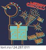 Купить «Поздравление с новым годом и Рождеством», иллюстрация № 24287011 (c) Duzhnikova Iuliia / Фотобанк Лори