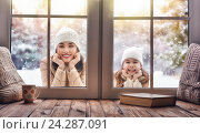 Купить «Child and mom looking in windows, standing outdoors», фото № 24287091, снято 21 ноября 2016 г. (c) Константин Юганов / Фотобанк Лори