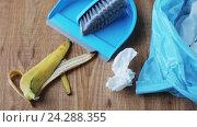 Купить «rubbish bag with trash and cleaning items at home», видеоролик № 24288355, снято 3 ноября 2016 г. (c) Syda Productions / Фотобанк Лори