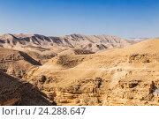 Купить «Иудейская пустыня, Палестина», фото № 24288647, снято 29 октября 2016 г. (c) Наталья Волкова / Фотобанк Лори