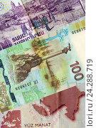 Купить «Банконты России, Армении и Азербайджана», фото № 24288719, снято 3 июля 2020 г. (c) Евгений Ткачёв / Фотобанк Лори