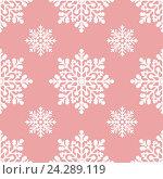 Купить «Белые снежинки на розовом фоне», иллюстрация № 24289119 (c) Анастасия Улитко / Фотобанк Лори