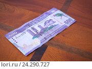 Пятьсот рупий. Стоковое фото, фотограф Павел Лиховицкий / Фотобанк Лори