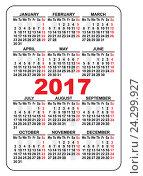 Купить «Карманный календарь на 2017 год», иллюстрация № 24299927 (c) Алексей Григорьев / Фотобанк Лори