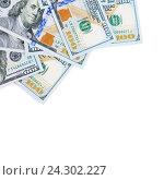 Доллары на белом фоне. Стоковое фото, фотограф Воронина Светлана / Фотобанк Лори