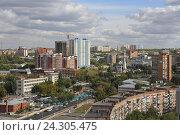 Город Самара летом. Стоковое фото, фотограф Павел Бурочкин / Фотобанк Лори