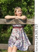 Купить «Беременная женщина сидит на деревянном заборе в парке», фото № 24305727, снято 10 августа 2014 г. (c) Андрей Некрасов / Фотобанк Лори