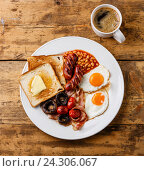 Купить «Английский завтрак», фото № 24306067, снято 30 ноября 2015 г. (c) Лисовская Наталья / Фотобанк Лори