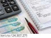 Купить «Кассовые чеки, деньги, ручка и калькулятор», эксклюзивное фото № 24307271, снято 27 ноября 2016 г. (c) Юрий Морозов / Фотобанк Лори