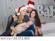 Купить «Счастливая семья празднует Рождество», фото № 24312883, снято 9 декабря 2015 г. (c) Рустам Шигапов / Фотобанк Лори