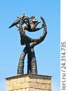 Купить «Памятник-талисман Волжской Булгарии Ак Барс», фото № 24314735, снято 7 мая 2012 г. (c) Акиньшин Владимир / Фотобанк Лори