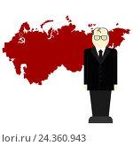 Горбачёв. Редакционная иллюстрация, иллюстратор Сергей Скрыль / Фотобанк Лори