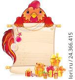 Купить «Огненный красный петух со свитком и рождественский орнамент», иллюстрация № 24366415 (c) Савицкая Татьяна / Фотобанк Лори