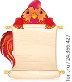 Купить «Огненный красный петух со свитком», иллюстрация № 24366427 (c) Савицкая Татьяна / Фотобанк Лори