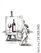 Купить «Wine bottle and wineglass», иллюстрация № 24369943 (c) mauritius images / Фотобанк Лори