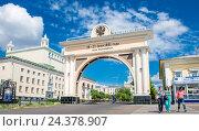 Купить «Арка Царские ворота в Улан-Удэ. Рубрика», фото № 24378907, снято 2 апреля 2020 г. (c) Mark Agnor / Фотобанк Лори