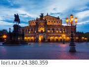 Купить «Dresden, Semperoper, King Johann monument, blue hour», фото № 24380359, снято 15 августа 2018 г. (c) mauritius images / Фотобанк Лори