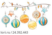 Купить «Набор рисованных новогодних шаров», иллюстрация № 24392443 (c) Елисеева Екатерина / Фотобанк Лори