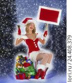 Купить «Woman, lining, Santa Claus, sign, bell, presents Christmas, Santa, female, sit, wood, snow, snowfall, snowflakes, Christmas presents, Christmas packages...», фото № 24408379, снято 17 июля 2018 г. (c) mauritius images / Фотобанк Лори