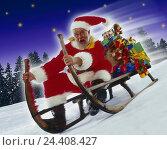 Купить «Santa Claus, slide, presents, deliver, fast, haste studio, Composing, Christmas, Santa, Santa Claus, slide journey, delivery, deliver, block, speed, tempo...», фото № 24408427, снято 28 мая 2018 г. (c) mauritius images / Фотобанк Лори