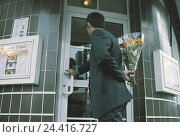 Купить «Restaurant, front door, man, flowers, gesture, hide, outside, stand, input, date, date, admirer, engagement, bouquet, attention, gentleman, affection, surprise, outside», фото № 24416727, снято 21 января 2002 г. (c) mauritius images / Фотобанк Лори