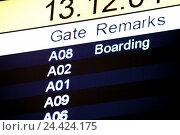 Купить «Transportation, traffic, airport,  Scoreboard, Boarding,  Trip, business, Travel, travels, flie, flight trip, information, information, electronically...», фото № 24424175, снято 16 июля 2018 г. (c) mauritius images / Фотобанк Лори
