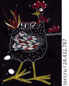 Купить «Открытка с петухом. Новый год 2017 на черном фоне», фото № 24432787, снято 8 декабря 2016 г. (c) Duzhnikova Iuliia / Фотобанк Лори