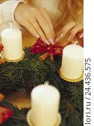 Купить «Woman, Advent wreath, decorate, detail, hands Advent, Christmas period, for Christmas, Christmas, yule tide, make, decoration, candles, loop, sanding, Still life», фото № 24436575, снято 25 ноября 2002 г. (c) mauritius images / Фотобанк Лори