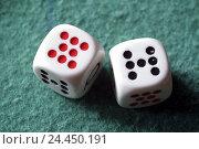 Купить «Cubes, numbers, unusually, craps, throw, game chance, craps, profit success, decision, eight, seven, game cube, game, luck, chance, product photography, Still life, studio», фото № 24450191, снято 5 января 2006 г. (c) mauritius images / Фотобанк Лори